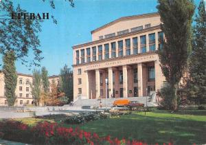 BT13305 Yerevan main building   erevan      Armenia