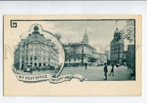 3074124 NEW YORK CITY Post Office and City hall  Vintage PC