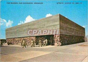 Postcard Modern Jerusalem Yad Washem Har Hazikaron Army