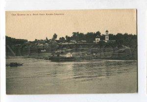 3067662 RUSSIA Ilinka village on Volga river Vintage PC
