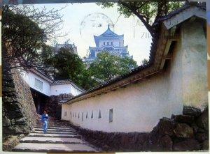 Japan Himeji Castle - posted 1967