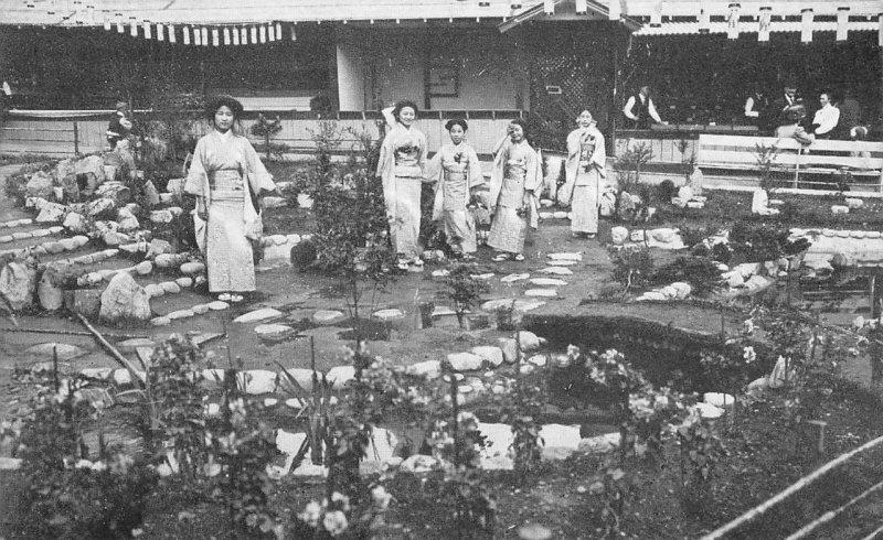 GEISHA GIRLS Seattle, WA Expo Japanese Village AYPE 1909 Vintage Postcard
