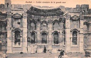 Exedre circulaire de la grande cour Baalbek, Lebanon , Carte Postale Unused