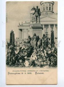 247208 FINLAND HELSINKI russian czar Alexander II 1899 year PC