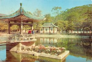 Vintage China Postcard, The Hot Spring Park, Chunghua County 35F