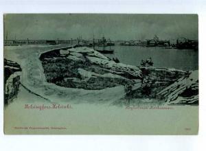 236270 FINLAND Helsinki view Vintage russian early postcard