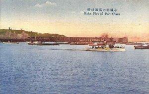 Koka Plet of Port Otaru Ships Boats Japan Hokkaido c1910s Vintage Postcard