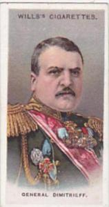 Wills Cigarette Card Allied Army Leaders No 43 General Dimitrieff