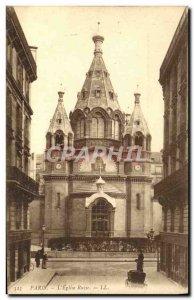 Old Postcard Paris L & # 39eglise Russian Russia Russia
