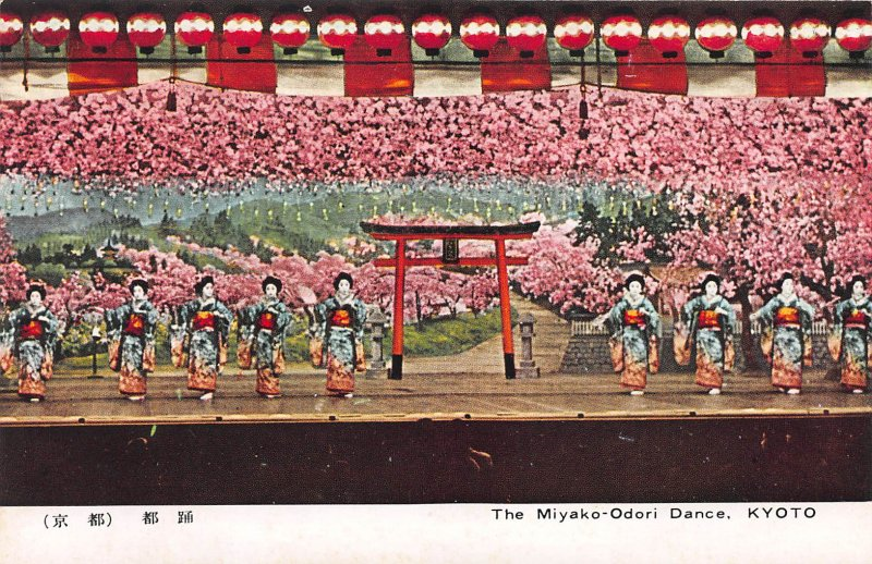 The Miyako-Odori Dance, Japan, Early Postcard, Unused