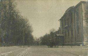 belarus russia, BREST BREST-LITOVSK Брэст-Лiтоўск, Unknown Building (1916) RPPC
