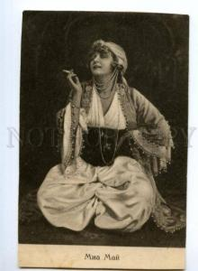 139278 MIA MAY German Silent MOVIE ACTRESS vintage Russian PC