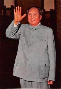 Peking China Leader Chairman Mao Peking Leader Chairman Mao