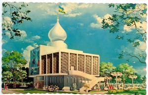 NY - New York World's Fair 1964-65. Sudan Pavilion