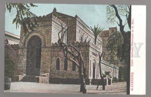 099274 EGYPT Alexandrie Eglise Anglicane Protestante St.Marc