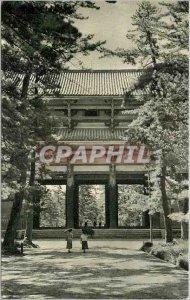 Old Postcard Japan