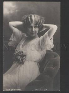 119741 LIPKOVSKAYA Russian OPERA Star SINGER BELLE old PHOTO