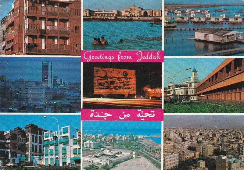 JEDDAH, Saudi Arabia, PU-1977; Nine - views