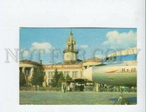 3141515 Ukraine LVOV Airport LVIV old photo postcard