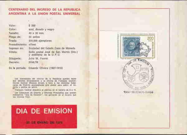 ARGENTINA STAMPS ON STAMPS FIRST DAY BROCHURE AAD6985