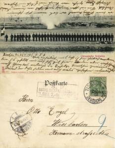 china, TSINGTAU QINGDAO KIAUTSCHOU 膠州, Chinese Soldiers (1902) Postcard