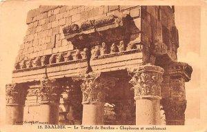 Chapiteaux et entablement Baalbek, Lebanon , Carte Postale Unused