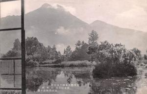 Japan Old Vintage Antique Post Card Mountain View Unused