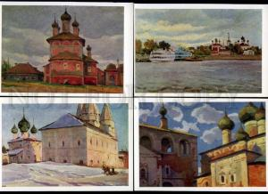165820 Russia UGLICH Views by SOKOLOV 12 old postcards set