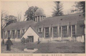 Tokyo Peace Exhibition , Japan , 1910s ; #5