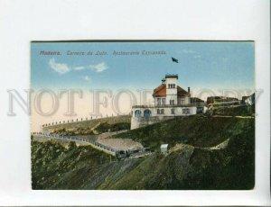 3173099 PORTUGAL MADEIRA Restaurante Esplanada Vintage postcard