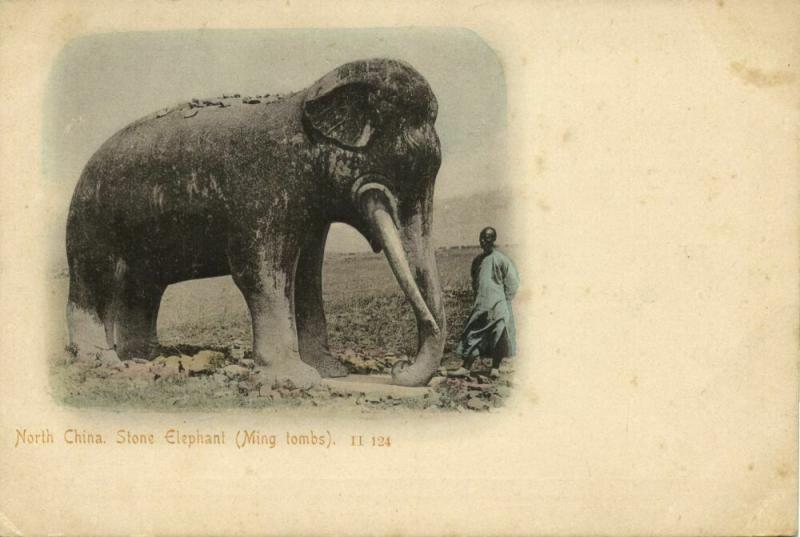 china, Ming Tombs North China, Stone Elephant (1899)