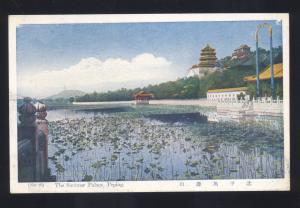 THE SUMMER PALACE NO. 35 PEPING PEKING CHINA CHINESE VINTAGE POSTCARD ANTIQUE