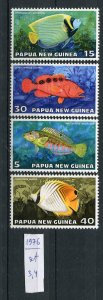 265727 Papua New Guinea 1976 year MNH stamps set FISHES