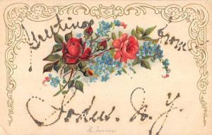Sodus Center New York Rose Glitter Greeting Antique Postcard K82882