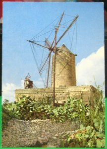 Malta Xaghra Gozo Old Windmill - unposted