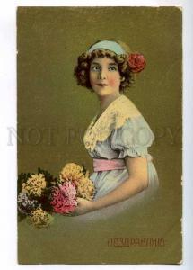 236040 RUSSIA Greetings girl Vintage Salon Petrograd postcard