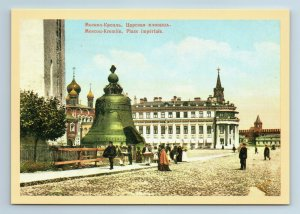 IMPERIAL RUSSIA MOSCOW Czar (Ivan) Square The Czar Bell Postcard