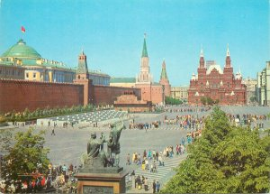 Russia Moscow red square Postcard