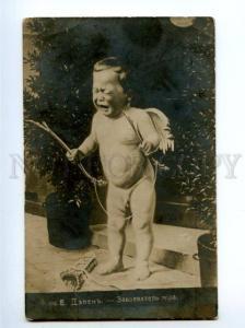 139541 Baby AMUR Cupid by DEYLEN Vintage PC