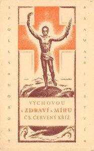 Vychoyou Europe Poster Art Unused