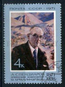 507310 USSR 1971 year Armenian composer Spendiar stamp