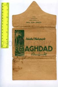 204444 IRAQ BAGHDAD Babylon old Eldorado Studio COVER