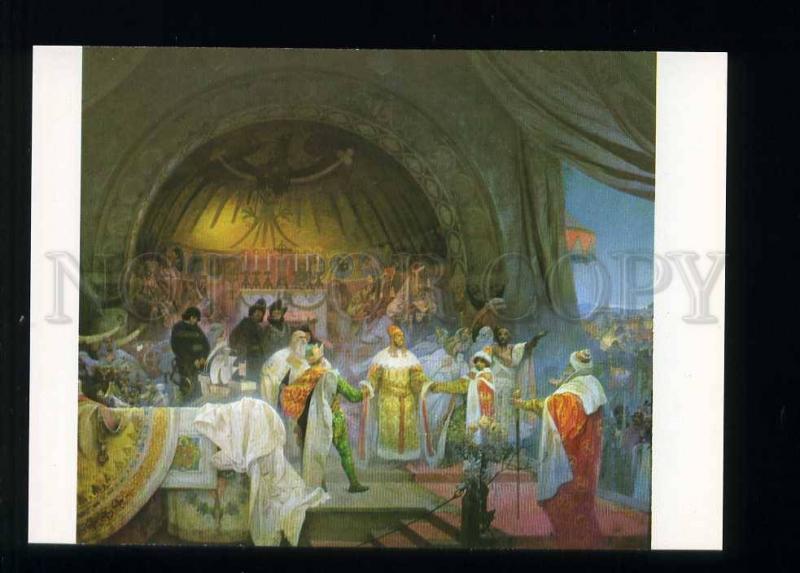 208443 CZECH Alfons Mucha union of Slavonic Dinasties postcard