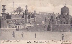 CAIRO, Egypt, 1900-1910's; Mosk Mohamed Aly