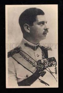 020257 BELGIUM king w/ AWARDS Vintage photo PC