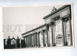 193098 IRAN Persia TEHRAN Vintage photo postcard
