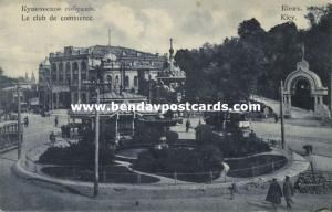 ukraine russia, KIEV KYIV, Le Club de Commerce (1910s)