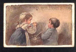 041219 RUSSIA Rural KIDS by Eliz. BEM old Greeting Vintage PC