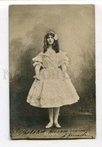 299347 KYAKSHT Russian BALLET Dancer BAKST DOLL Vintage PHOTO