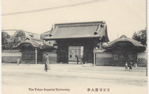 The Tokyo Imperial University , Japan , 00-10s